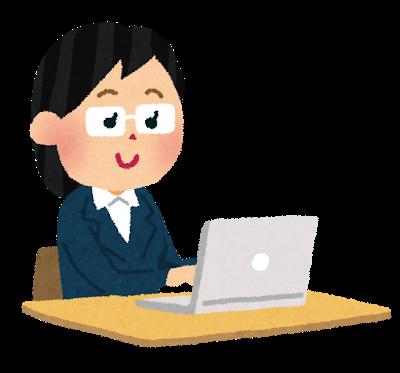 ノートパソコンを使う女性会社員のイラスト