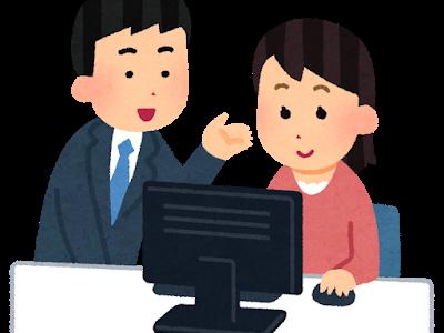 女性にパソコン操作を教える男性