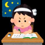 夜遅くまで頑張って勉強する女性
