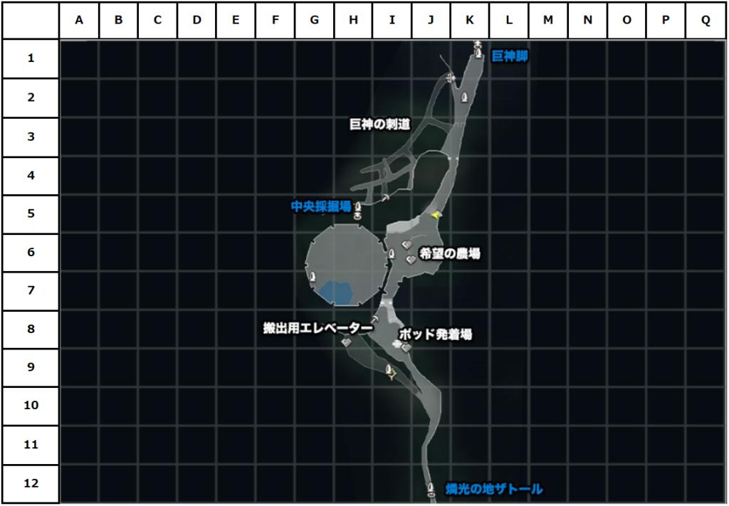コロニ6のマップ(座標付き)
