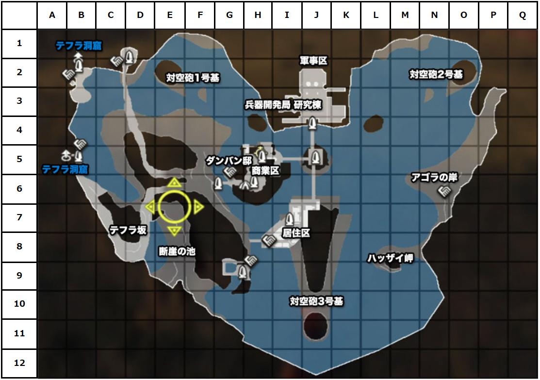 コロニー9のマップ(座標付き)