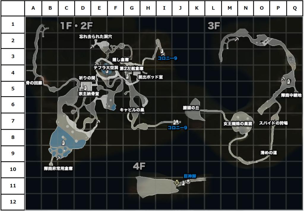 テフラ洞窟のマップ(座標付き)