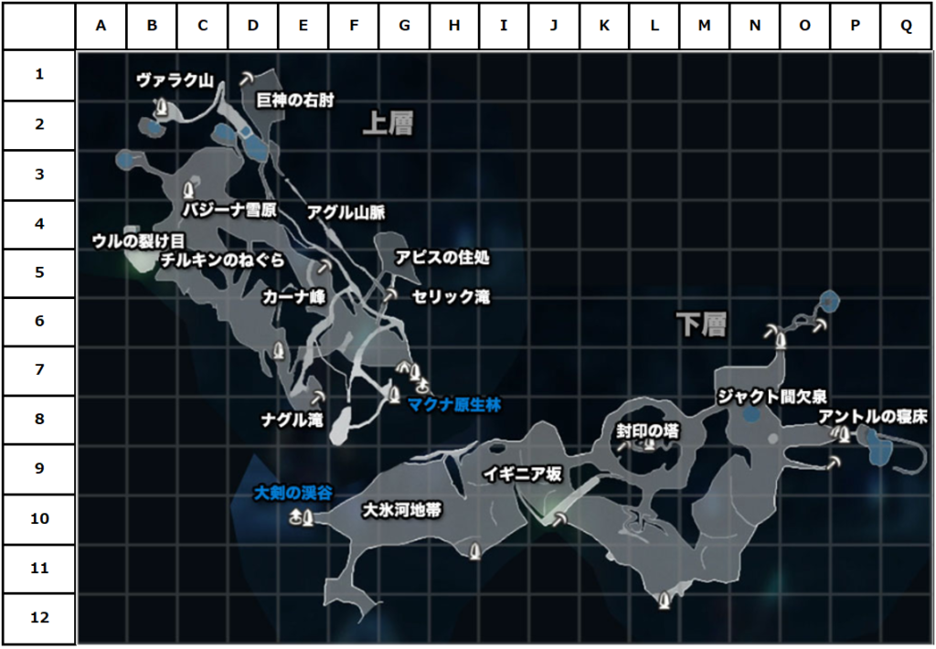 ヴァラク雪山マップ(座標付き)